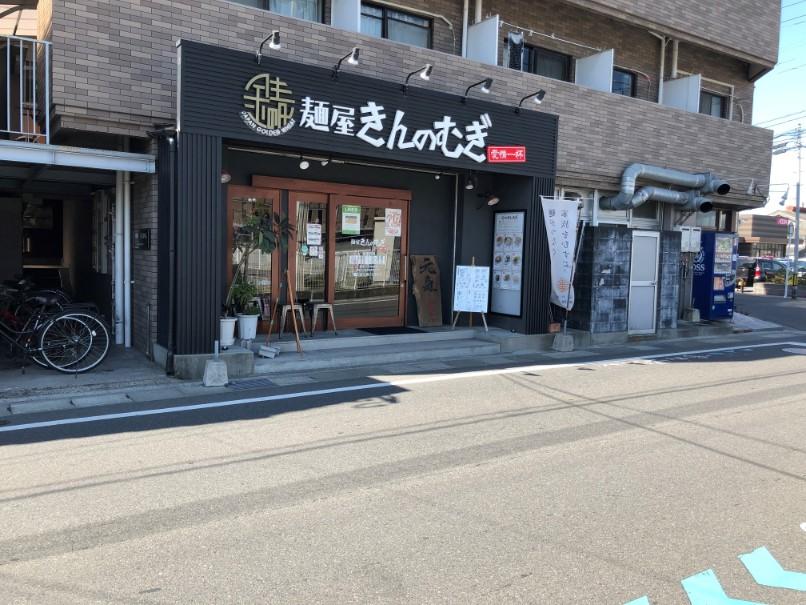 f:id:kazucchi_RT:20190320222153j:plain