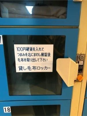 f:id:kazucchi_RT:20190515225816j:plain