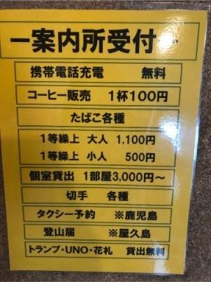 f:id:kazucchi_RT:20190515233254j:plain