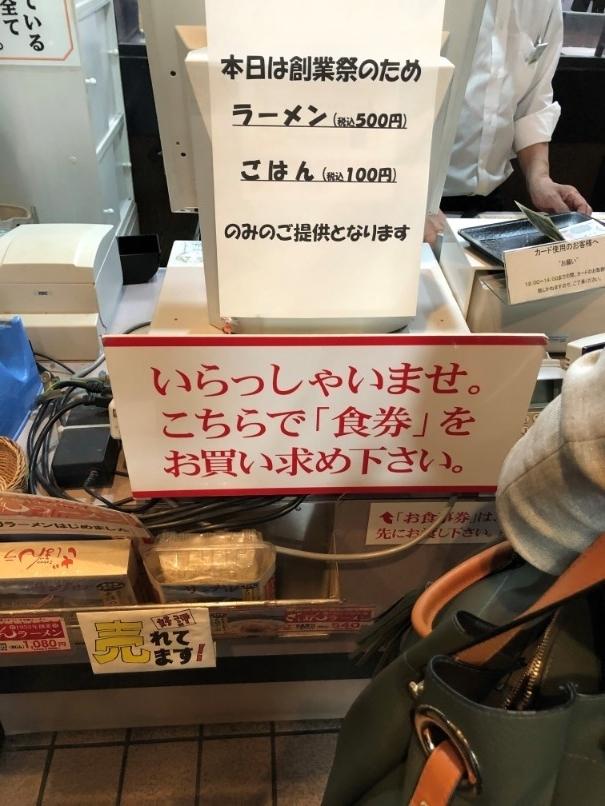 f:id:kazucchi_RT:20190629142526j:plain