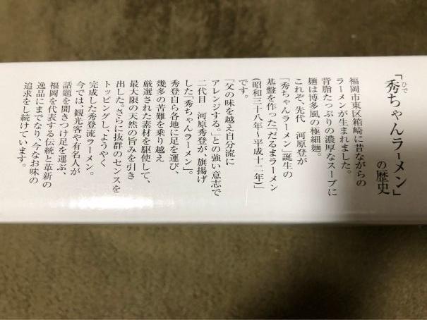 f:id:kazucchi_RT:20190705210439j:plain