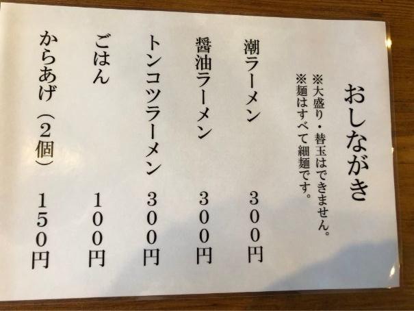 f:id:kazucchi_RT:20190723205230j:plain
