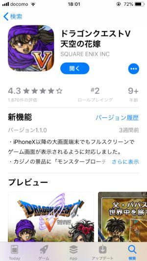 f:id:kazucchi_RT:20190805220347j:plain