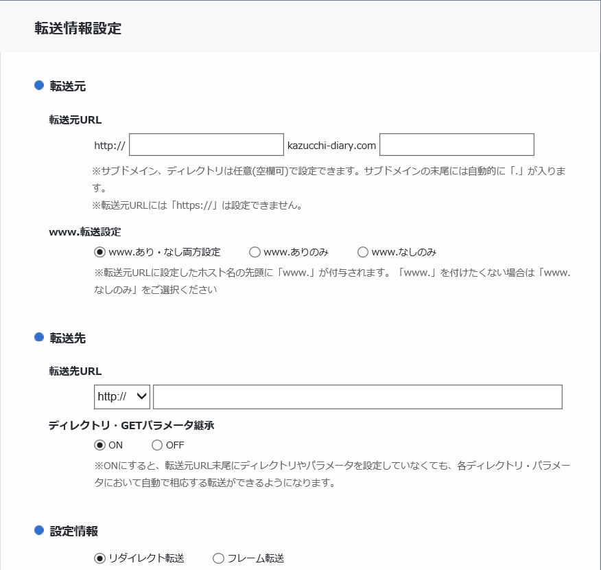 f:id:kazucchi_RT:20190807205526p:plain