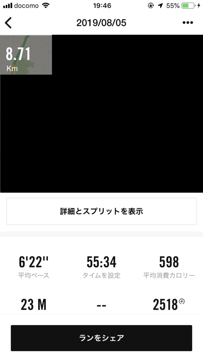 f:id:kazucchi_RT:20190810213402p:plain