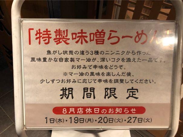 f:id:kazucchi_RT:20190811234113j:plain