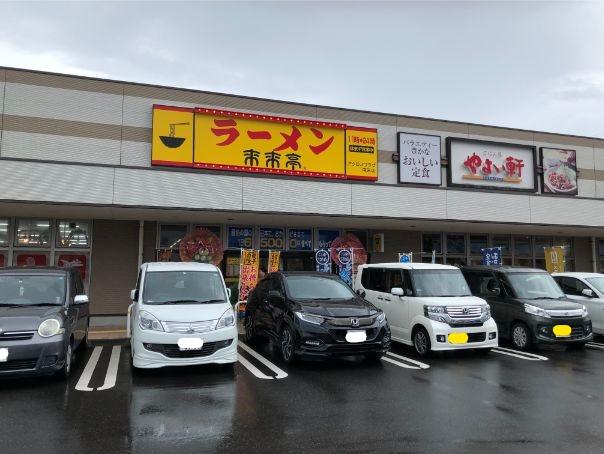 f:id:kazucchi_RT:20190824221223j:plain