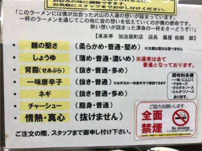 f:id:kazucchi_RT:20190824223203j:plain