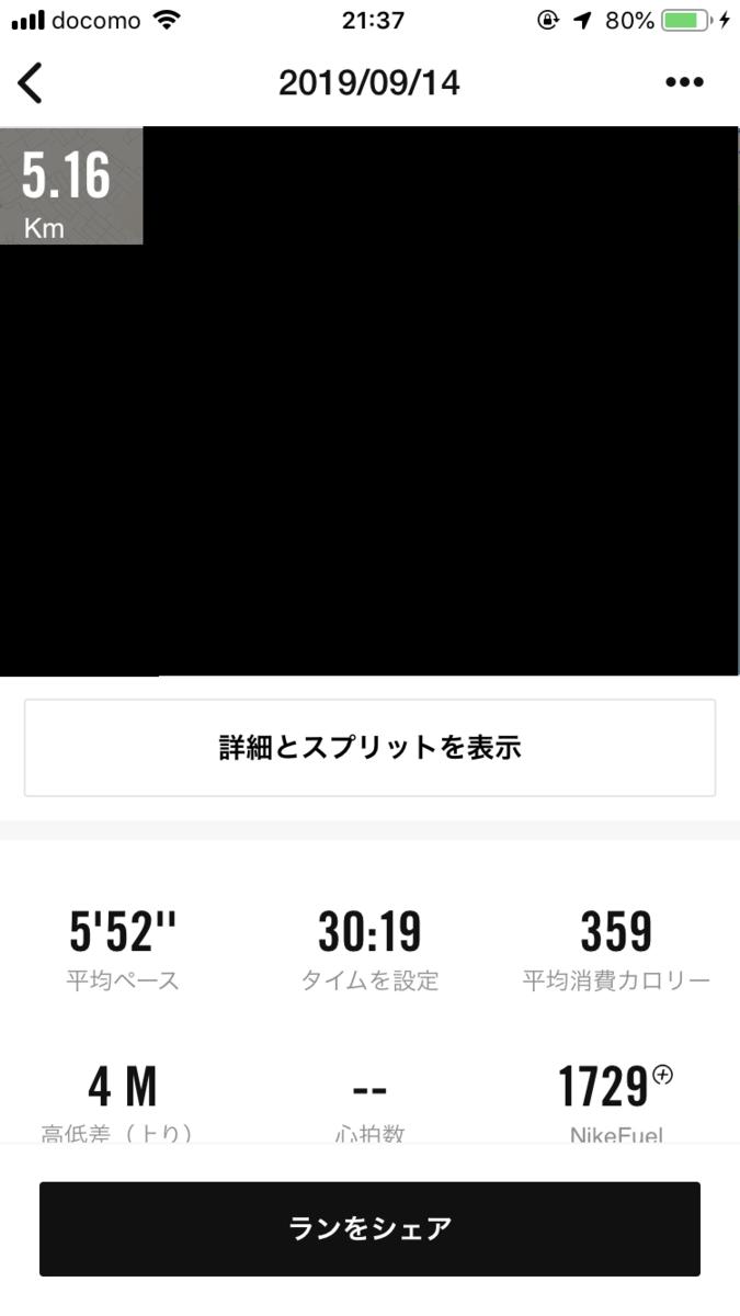f:id:kazucchi_RT:20190919214907p:plain