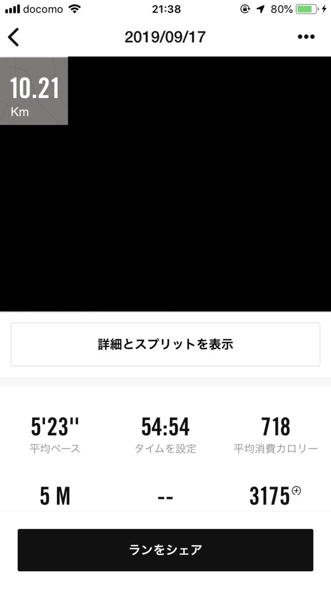 f:id:kazucchi_RT:20190919215808p:plain