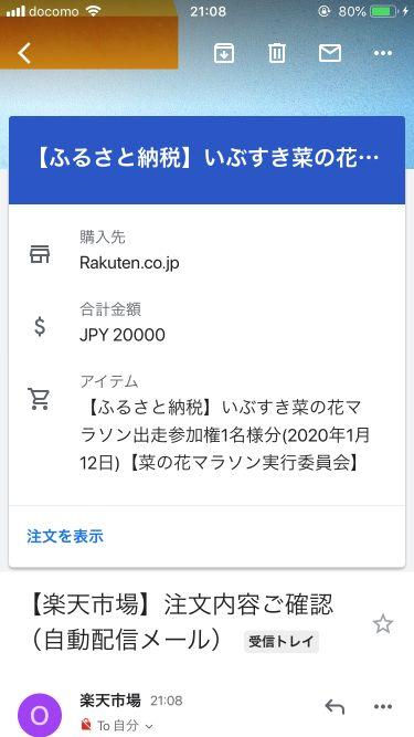 f:id:kazucchi_RT:20190927220302j:plain