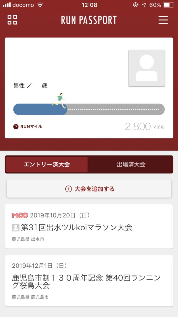 f:id:kazucchi_RT:20191007221227p:plain