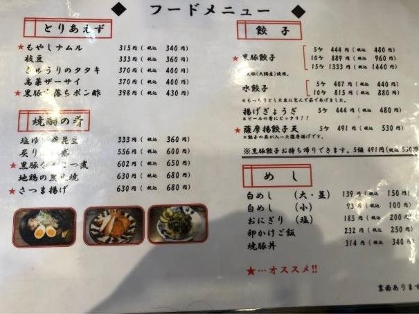 f:id:kazucchi_RT:20191009224910j:plain