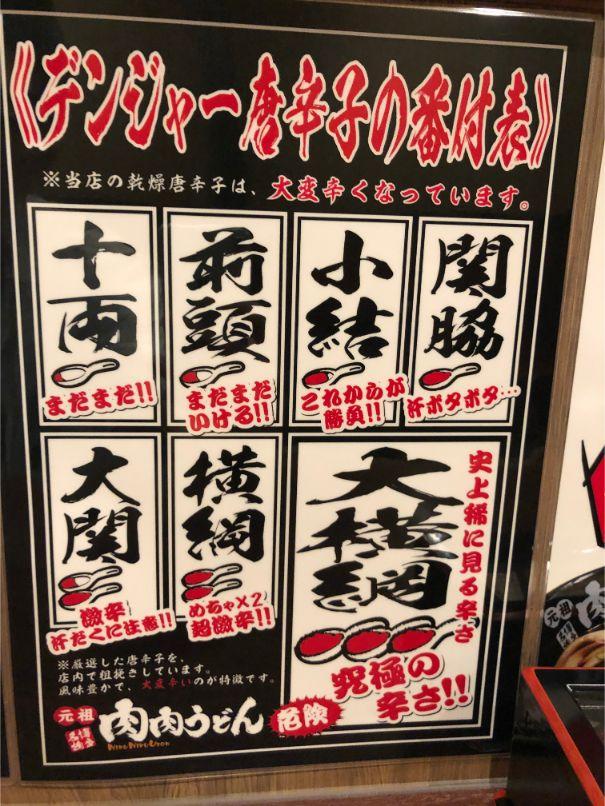 f:id:kazucchi_RT:20191018214515j:plain