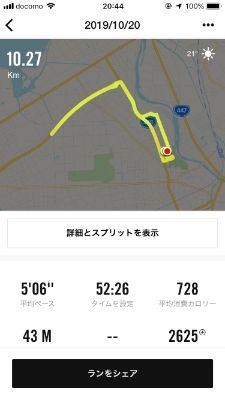 f:id:kazucchi_RT:20191021211901j:plain