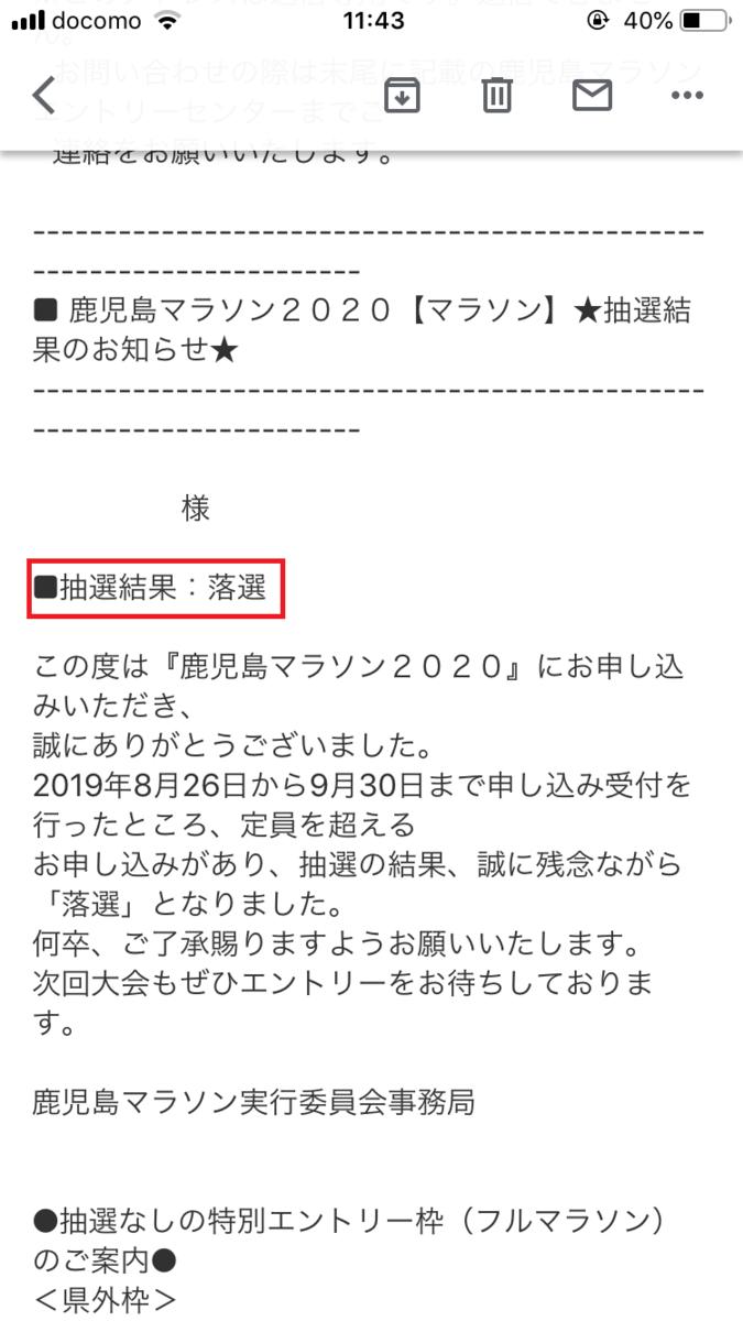 f:id:kazucchi_RT:20191031212714p:plain