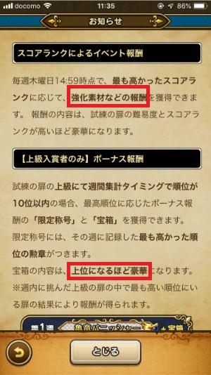 f:id:kazucchi_RT:20191101211400j:plain