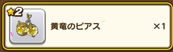 f:id:kazucchi_RT:20191107225843p:plain