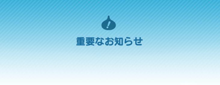 f:id:kazucchi_RT:20191206222409p:plain