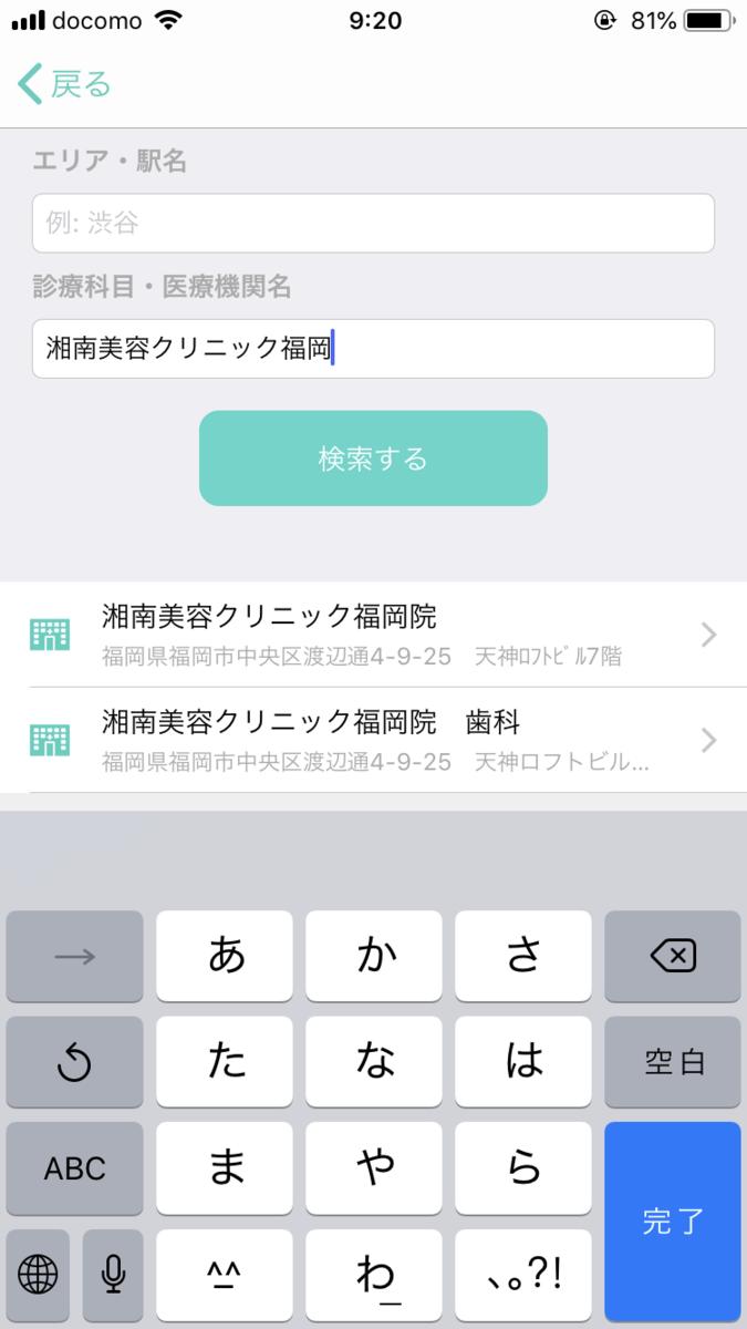 f:id:kazucchi_RT:20200212225235p:plain