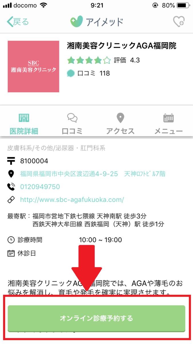 f:id:kazucchi_RT:20200212225629p:plain