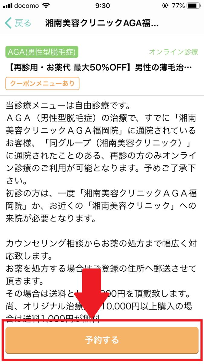 f:id:kazucchi_RT:20200212225641p:plain