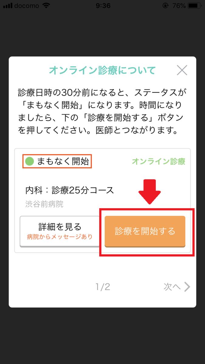 f:id:kazucchi_RT:20200212230216p:plain