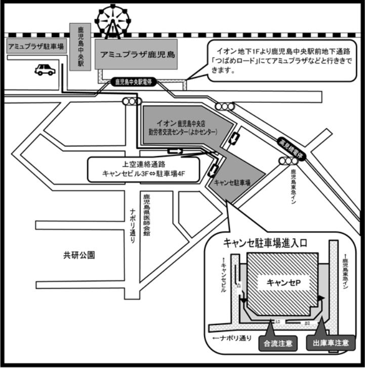 f:id:kazucchi_RT:20200229085946p:plain