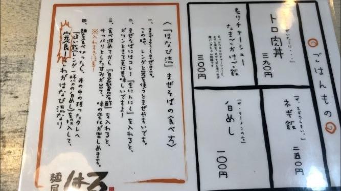 f:id:kazucchi_RT:20200301221538j:plain