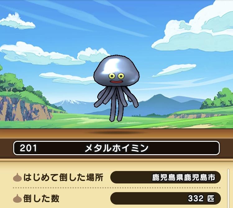 f:id:kazucchi_RT:20200421205817j:plain