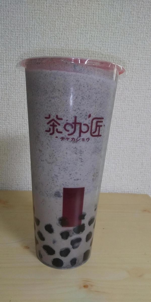 f:id:kazuchishiki:20201025134347j:plain