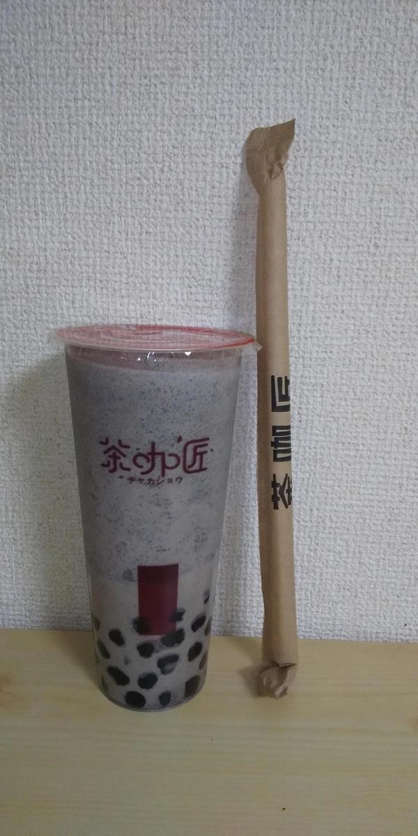 f:id:kazuchishiki:20201025134439j:plain