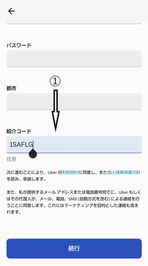 f:id:kazuchishiki:20201120205622p:plain