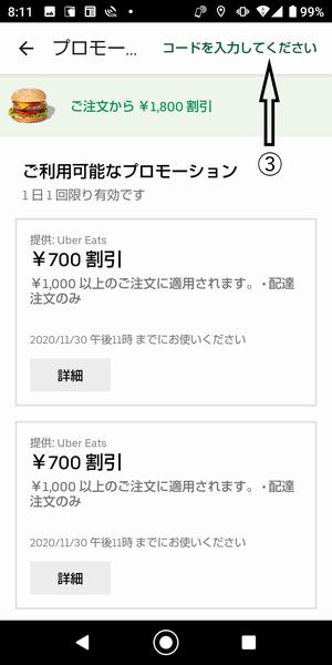 f:id:kazuchishiki:20201120210519p:plain