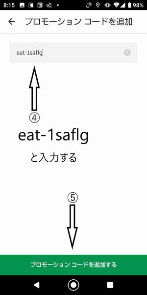 f:id:kazuchishiki:20201120210538p:plain