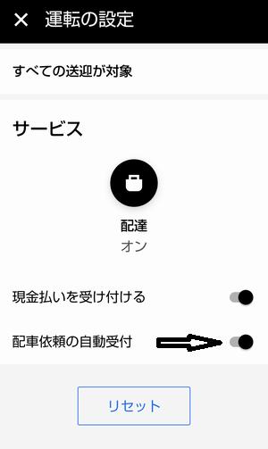 f:id:kazuchishiki:20201125080952p:plain