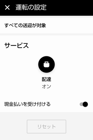 f:id:kazuchishiki:20201125082106p:plain