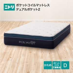 f:id:kazuchishiki:20201207093830j:plain