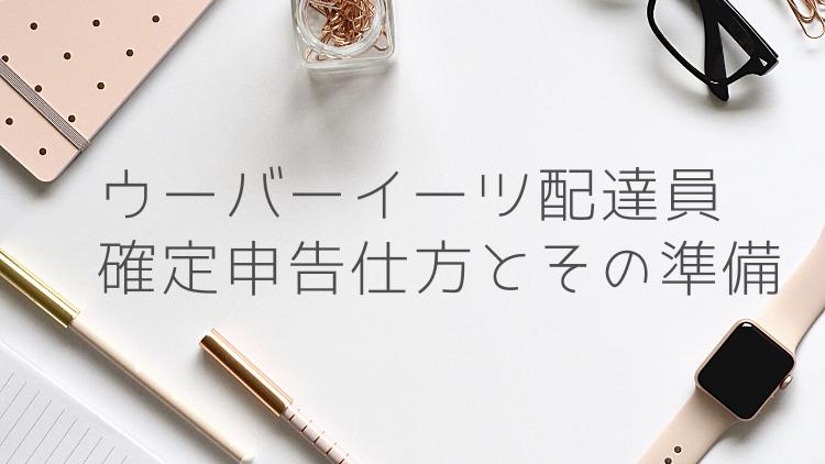 f:id:kazuchishiki:20210107152447p:plain