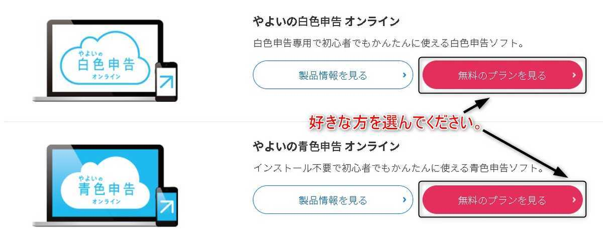 f:id:kazuchishiki:20210108094200j:plain