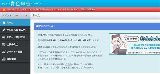 f:id:kazuchishiki:20210108204346j:plain