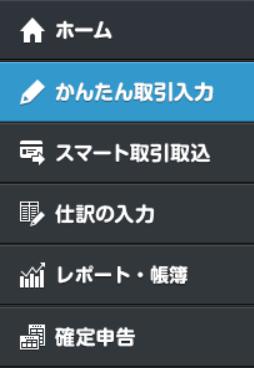 f:id:kazuchishiki:20210108204805p:plain