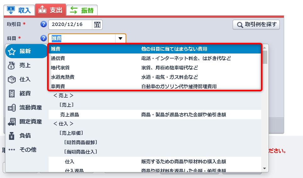 f:id:kazuchishiki:20210108205319p:plain