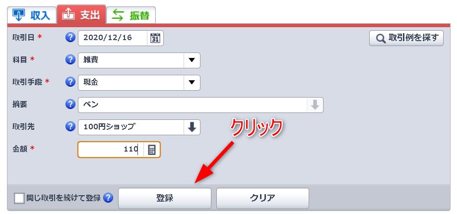 f:id:kazuchishiki:20210108210339p:plain