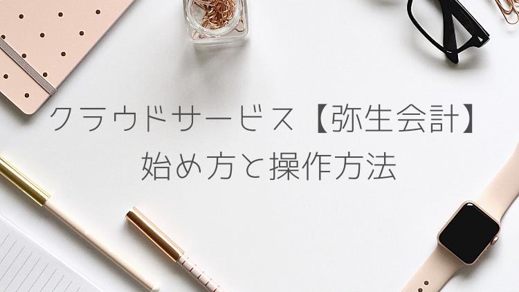 f:id:kazuchishiki:20210108211928p:plain