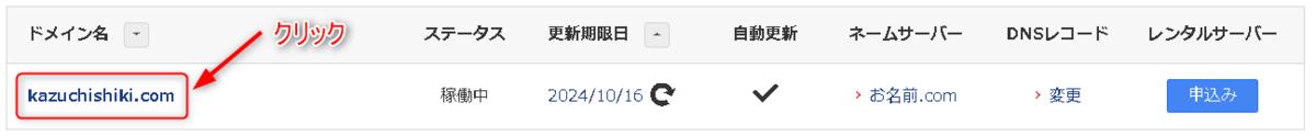f:id:kazuchishiki:20210113222109p:plain