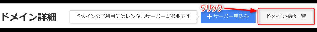 f:id:kazuchishiki:20210113222356p:plain