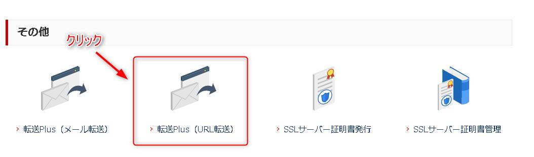 f:id:kazuchishiki:20210113222558p:plain