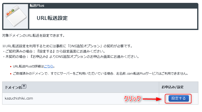 f:id:kazuchishiki:20210113223048p:plain
