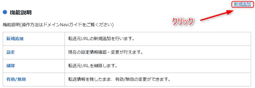 f:id:kazuchishiki:20210113223312p:plain